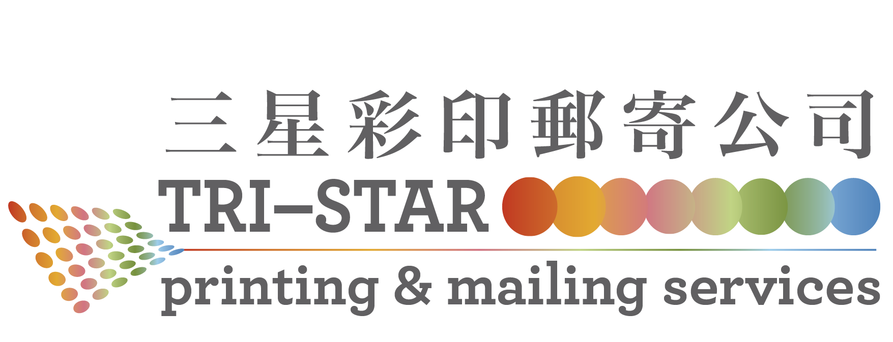 Tri-Star Printing & Mailing Services